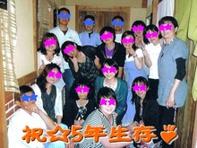 CCF20110605_00000.jpg