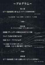 CCF20111031_1.jpg