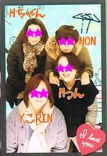 CCF20130217_00000.jpg